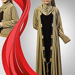 Abayas/Hijabs